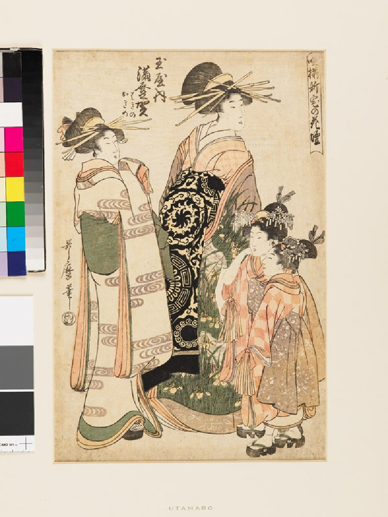 The courtesan Madoka of the Tamaya Brothel with two attendants (front          )