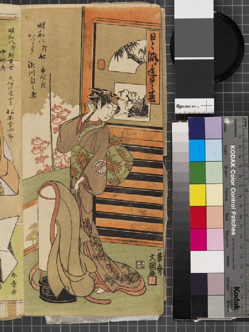 Segawa Kikunojō II (EAX.4803, front          )