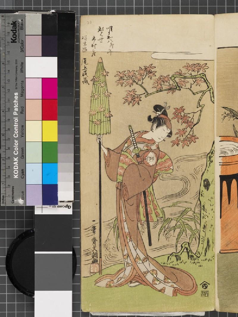 Onoe Matsusuke (EAX.4818, front          )
