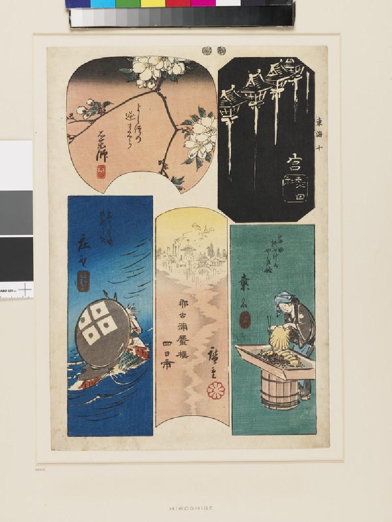 Miya, Kuwana, Yokkaichi, Ishiyakushi, Shōno