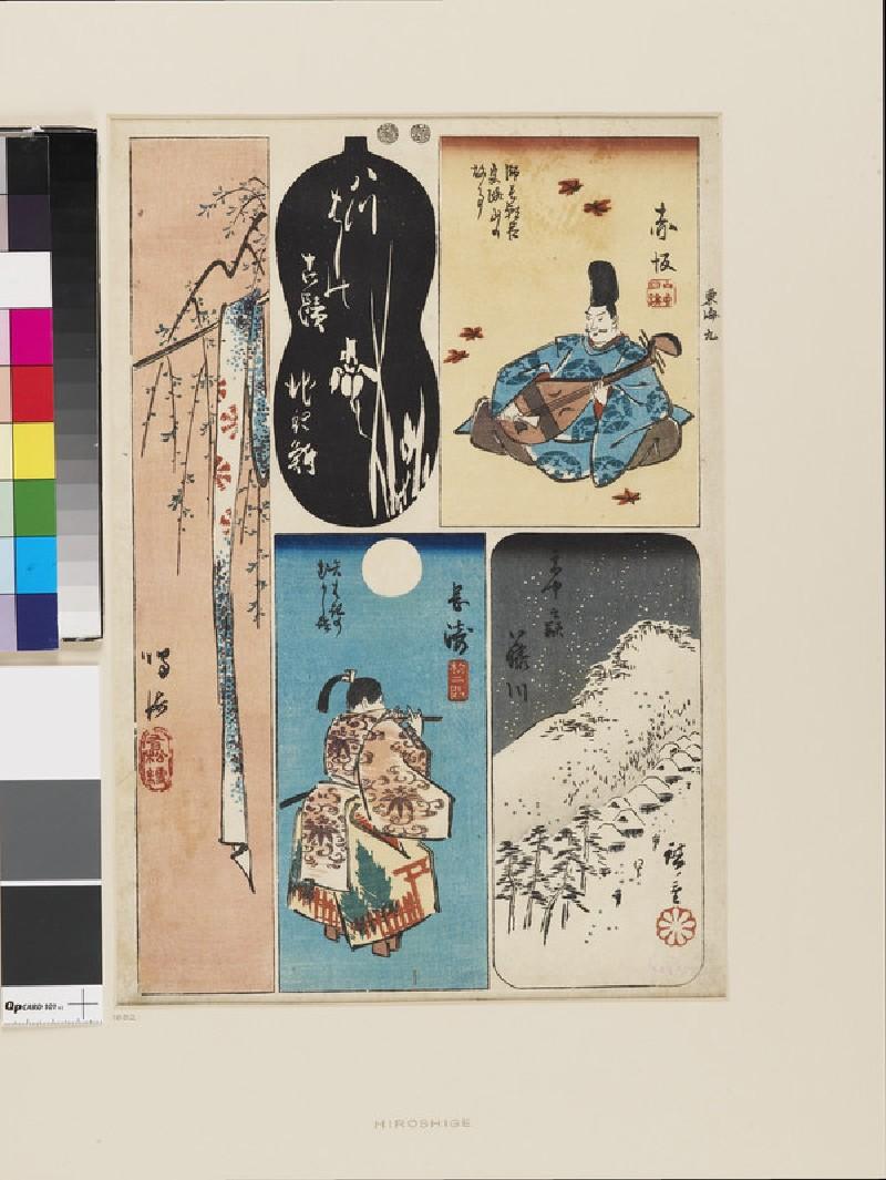 Akasaka, Fujikawa, Okazaki, Chiryū, Narumi (EAX.4828, front          )