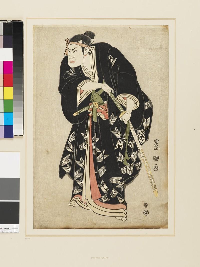 Ichikawa Yaozō III