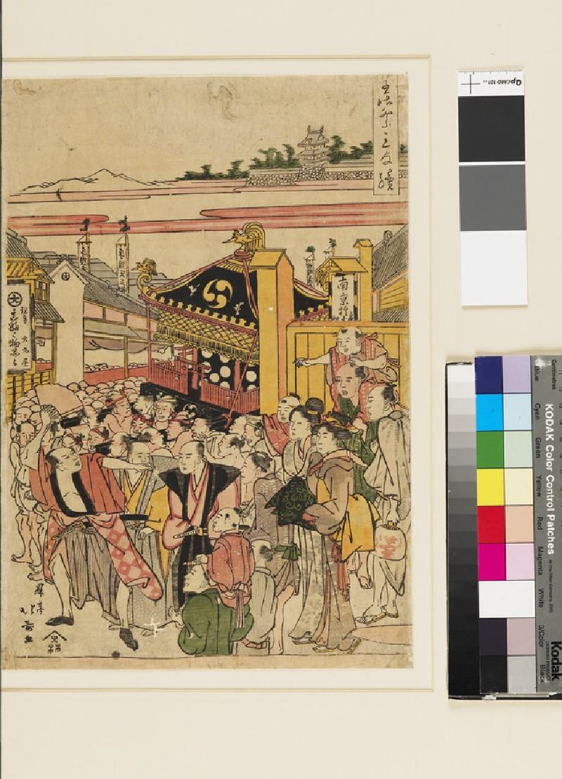 The Tennō Festival (EAX.4838.a, front            )