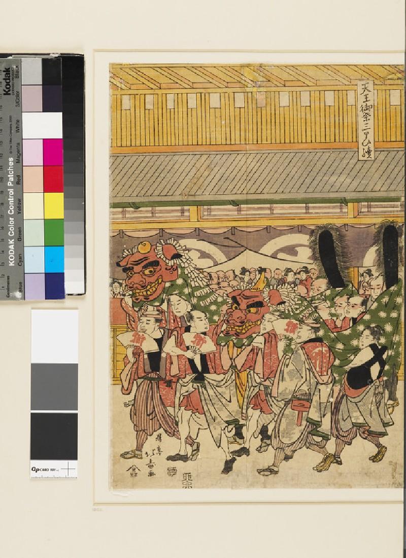 The Tennō Festival (EAX.4838.c, front            )