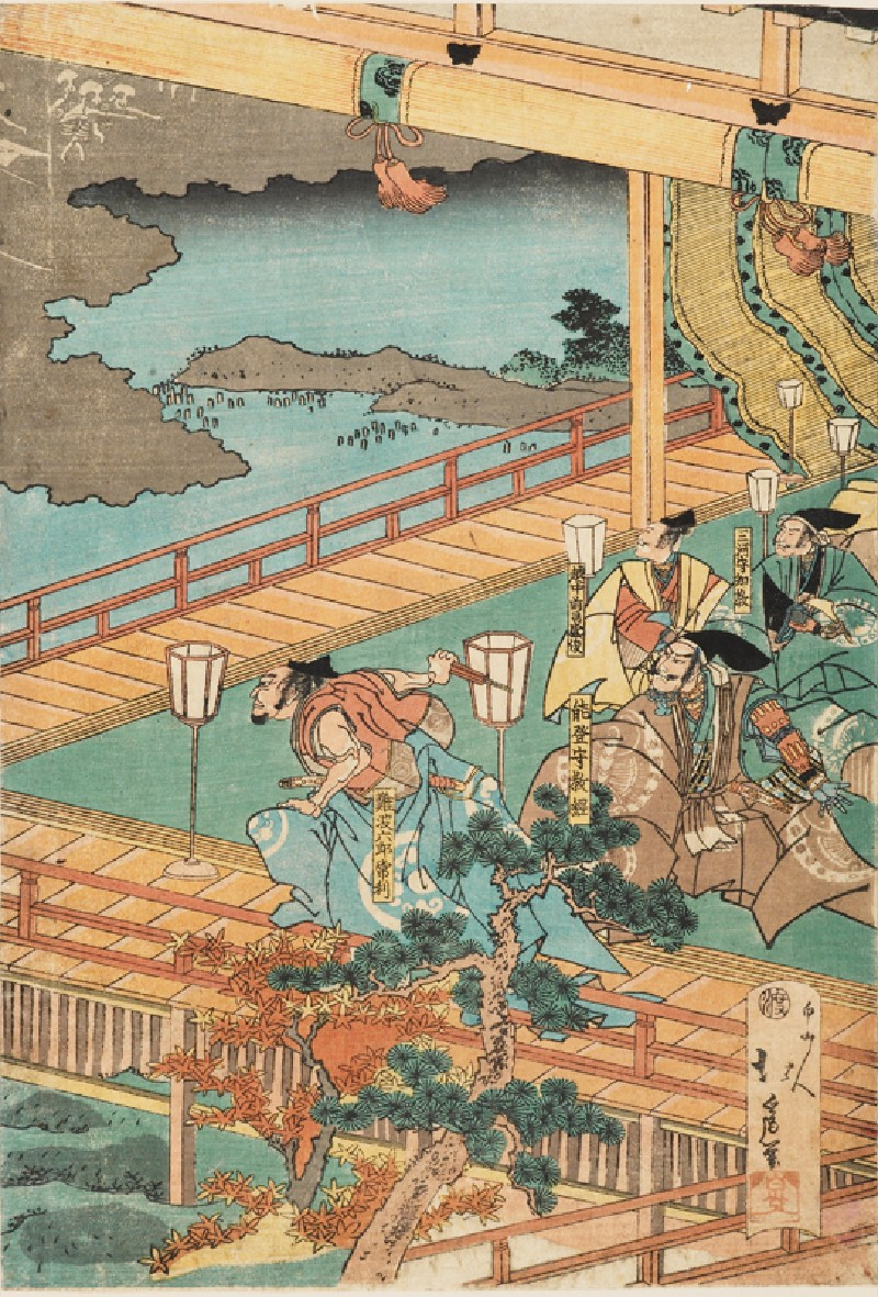 The ghosts of the Minamoto appearing in Fukuhara Palace (EAX.4855.b, front            )