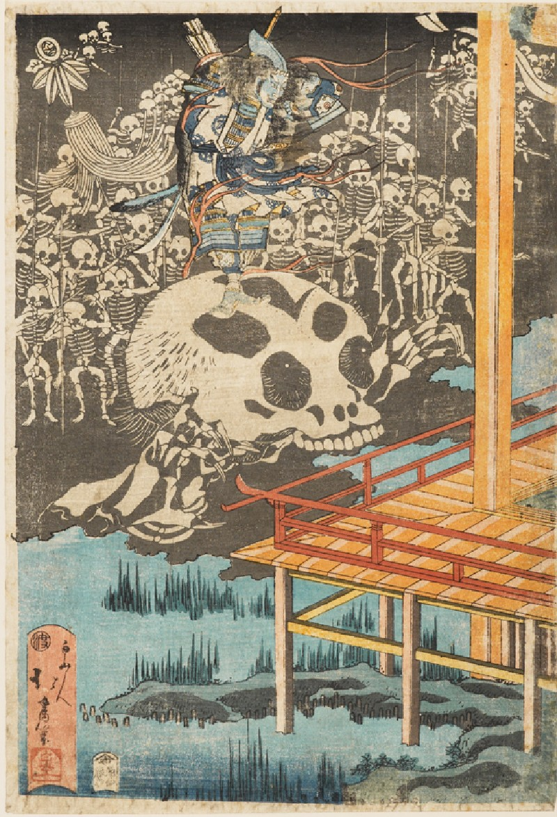 The ghosts of the Minamoto appearing in Fukuhara Palace (EAX.4855.c, front            )