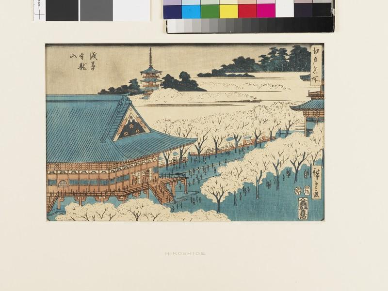 Kinryūzan Temple at Asakusa (EAX.4860, front          )