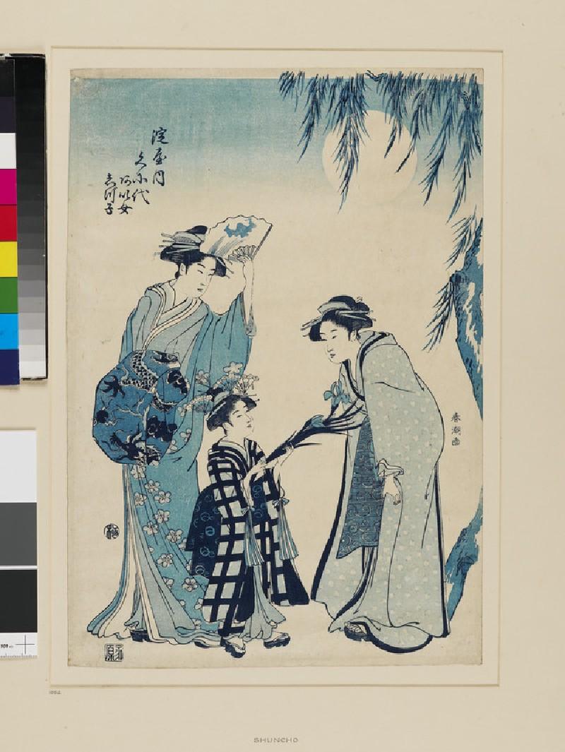 Kuniyo of the Yodoya