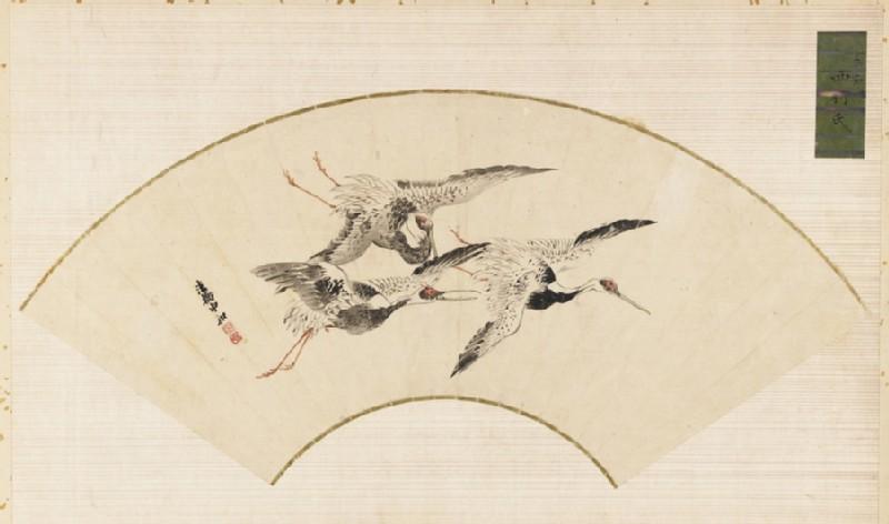 Three flying cranes (EAX.5383, front          )