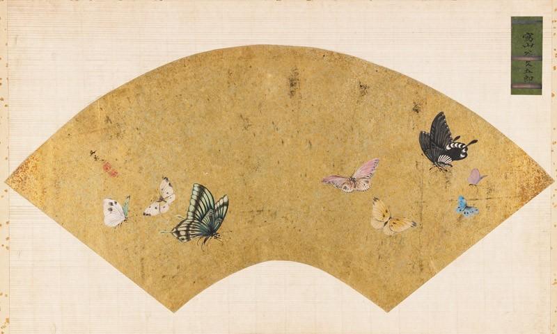 Butterflies (EAX.5387, front          )
