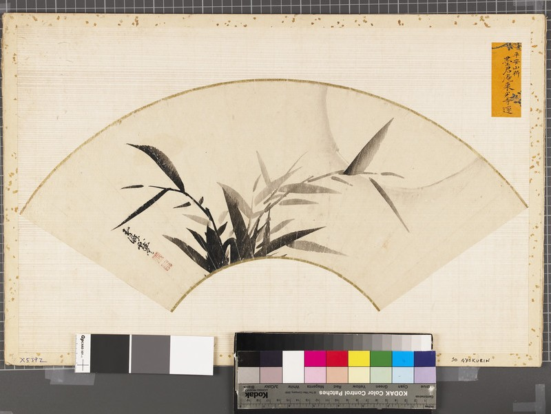 Bamboo and a full moon (EAX.5392, front          )