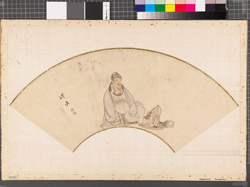 Chinese scholar's rocks