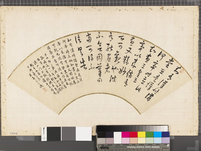 Calligraphy (EAX.5408, front          )