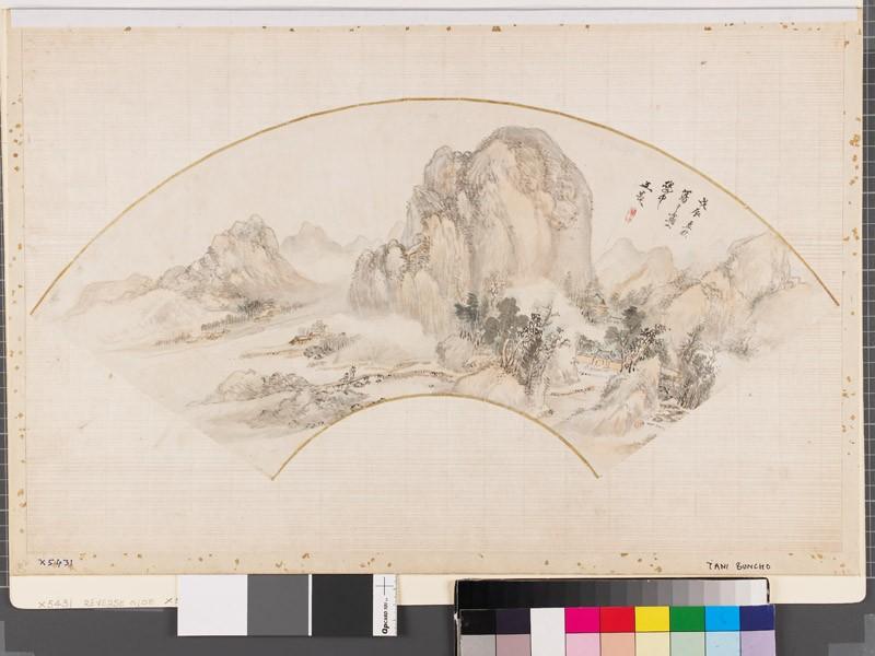 Misty mountain landscape (front          )