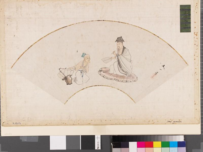 Wang Xizhi writing calligraphy on a fan (EAX.5454, front          )