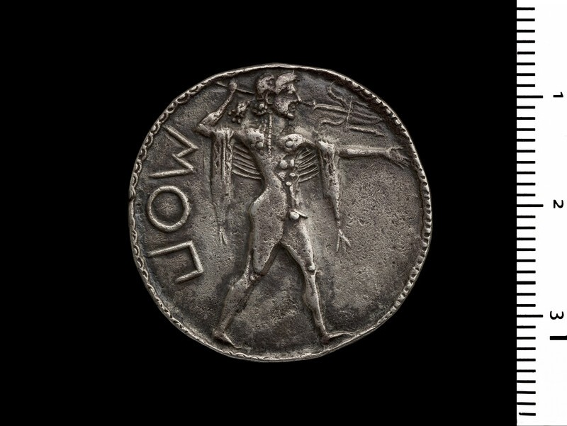 Ancient Greek incuse silver coin (HCR5270)