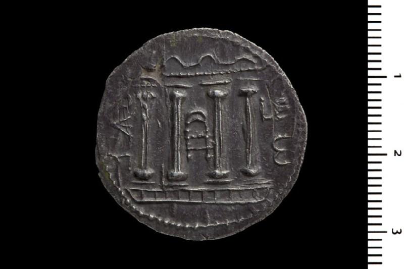 Roman provincial silver coin (HCR6354)