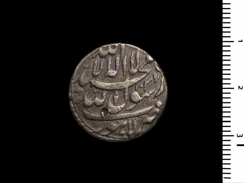 Mughal Coin (HCR6993)