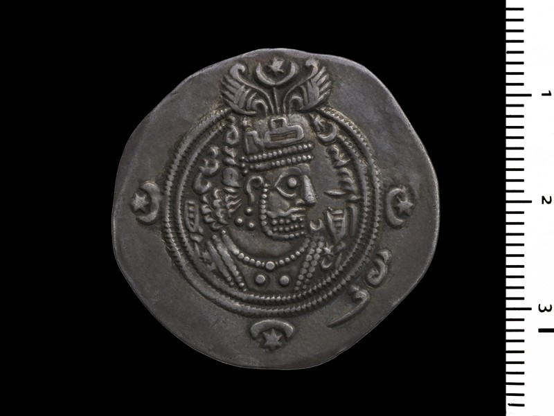 Sasanian coin (HCR7444)