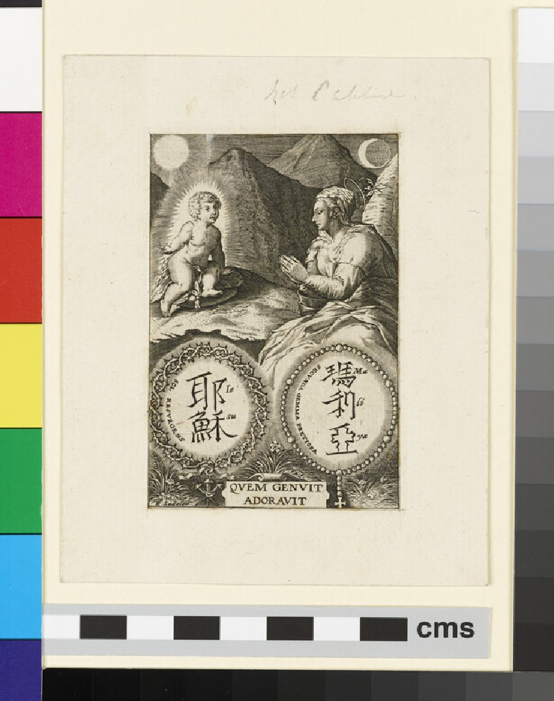 The Virgin and Child with Japanese characters (WA1863.8746)