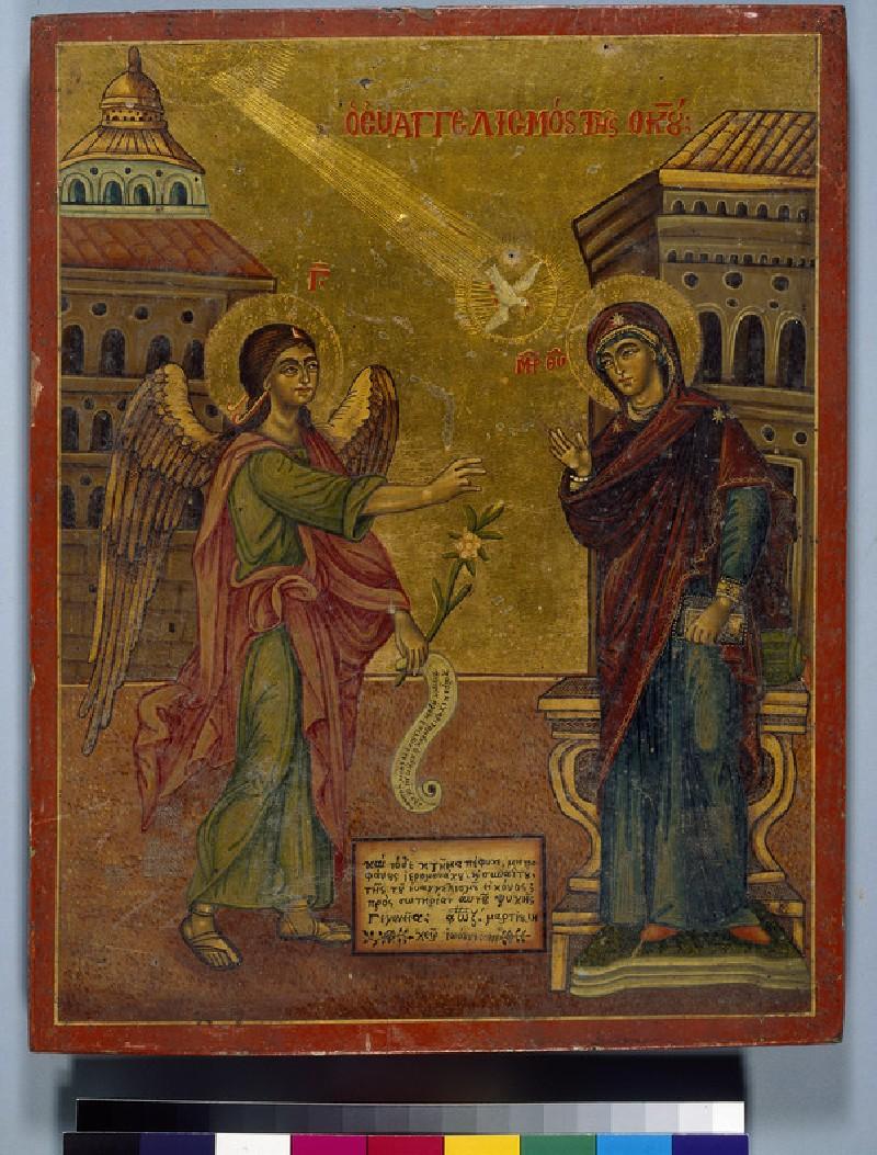 Icon of The Annunciation (WA1892.10)