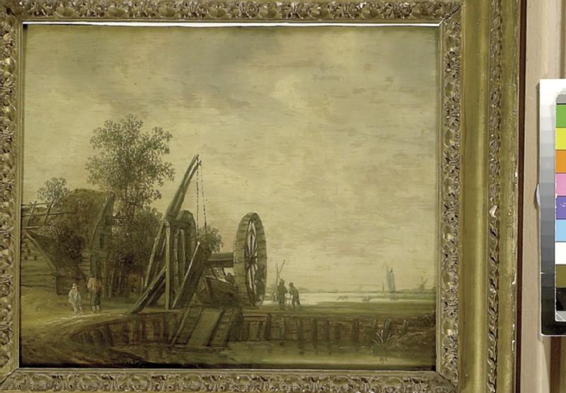 A Canal Scene (WA1897.10)
