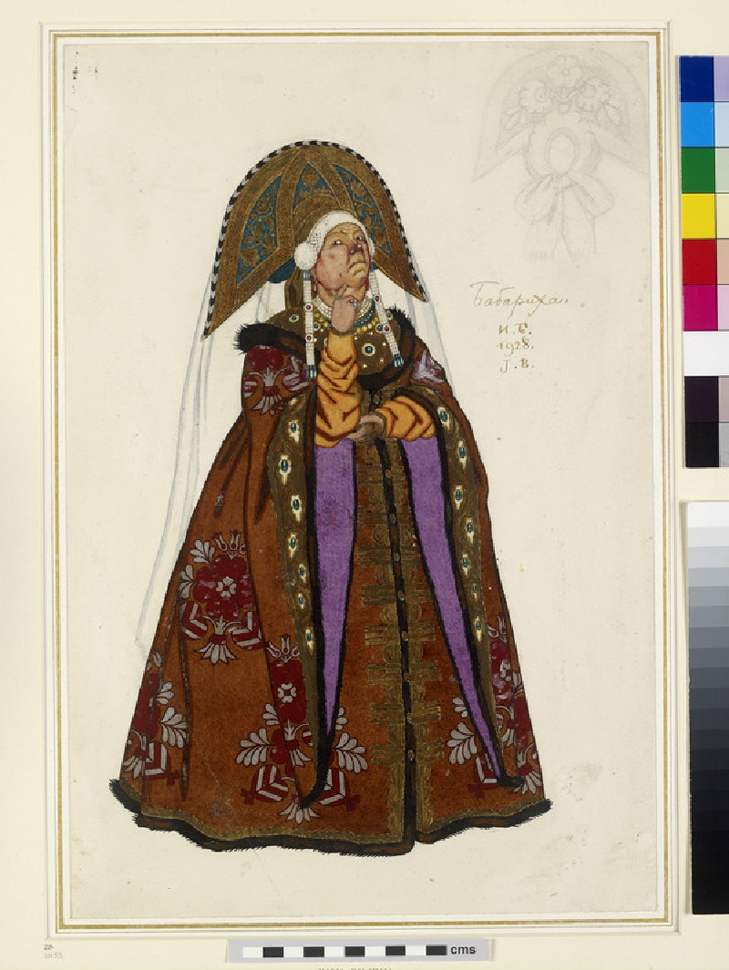 Design for the costume of 'Babarikha' (the Matchmaker) in Rimsky-Korsakov's opera 'Tsar Saltan'