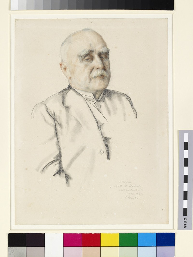 Portrait of Mikhail Vasil'evich Braikevitch