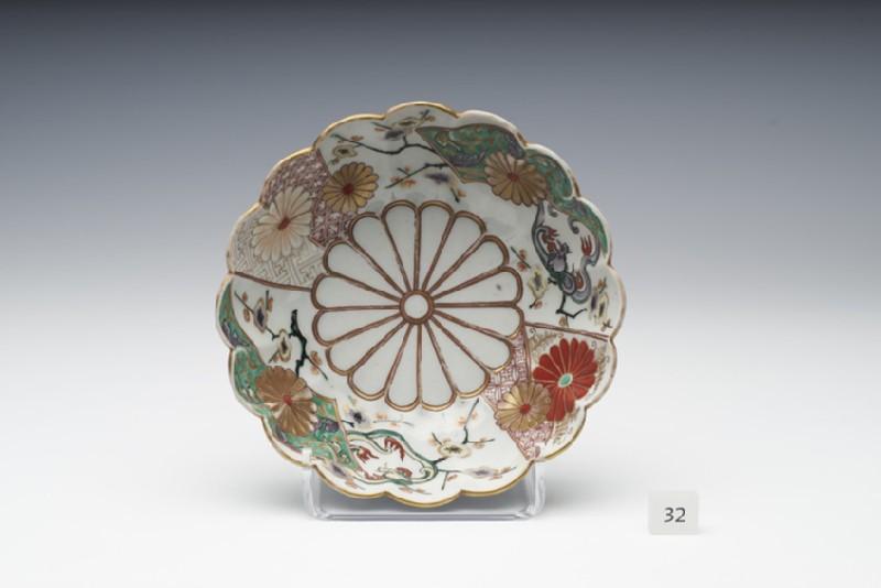 Bowl (WA1957.24.1.166)