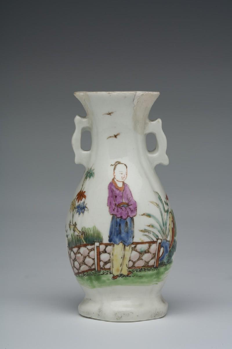 Vase (WA1957.24.1.596)