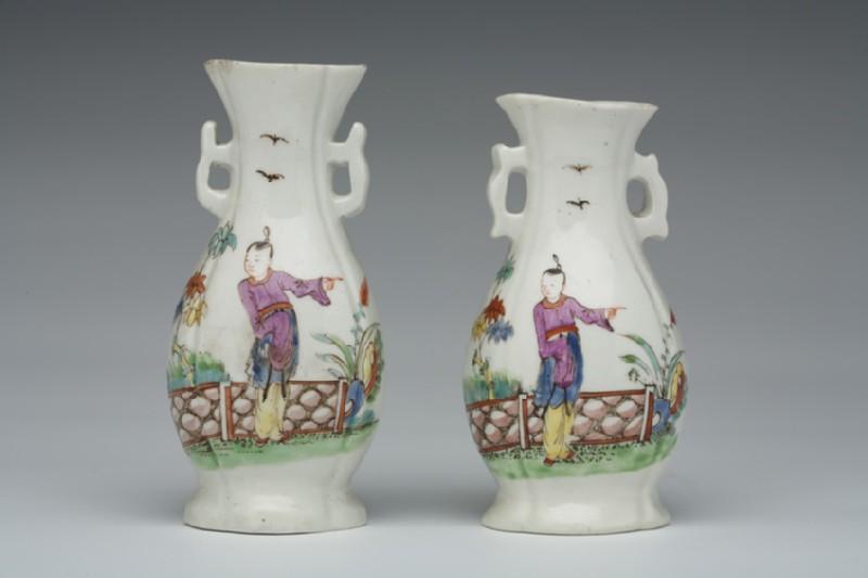 Vase (WA1957.24.1.598)