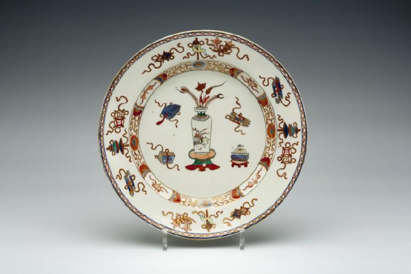 Dish (WA1957.24.1.736)