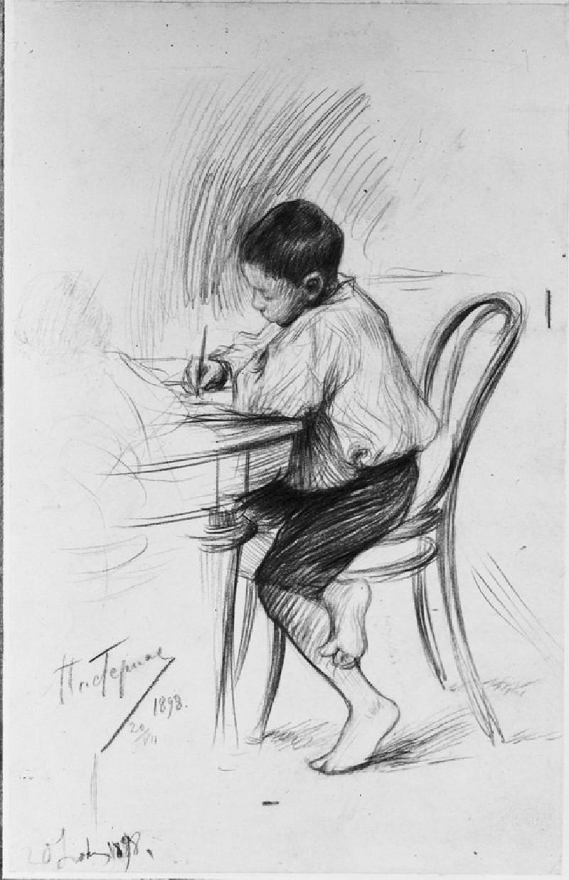 Portrait of Boris Pasternak as a Boy