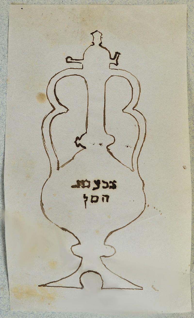 Study of a Samovar
