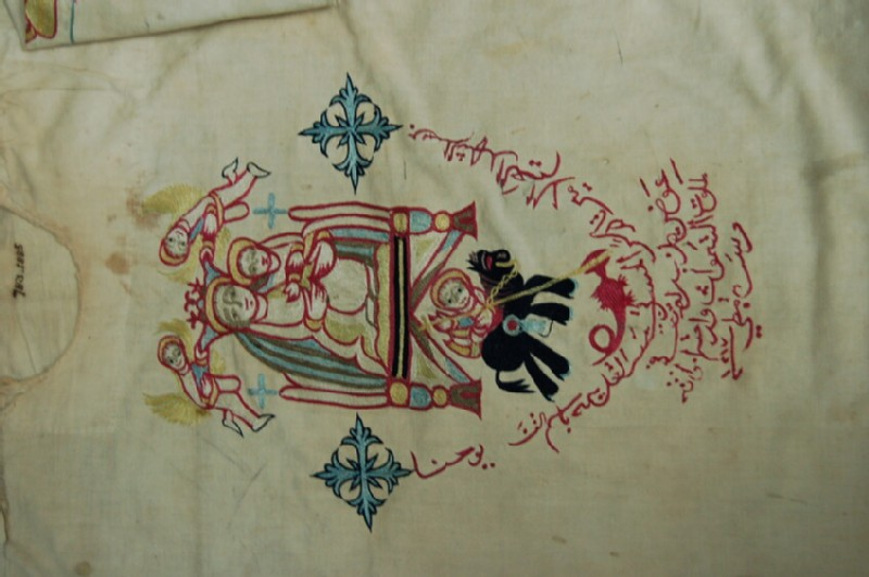 Embroidered cloth, ecclesiastical vestment (AN1885.783, record shot)