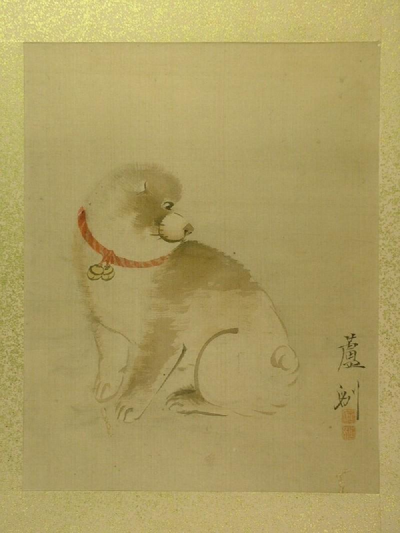 Puppy (EA1973.118.v, record shot)