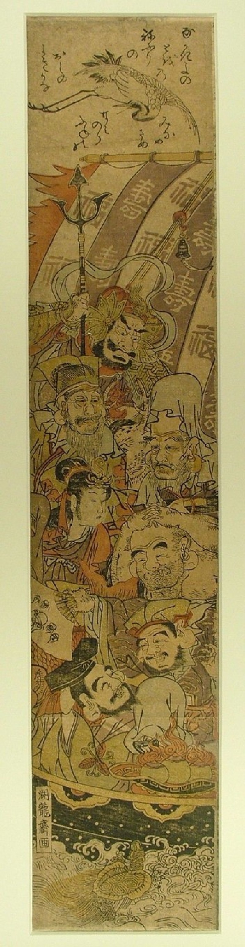 Seven Gods of Good Fortune in the Takarabune