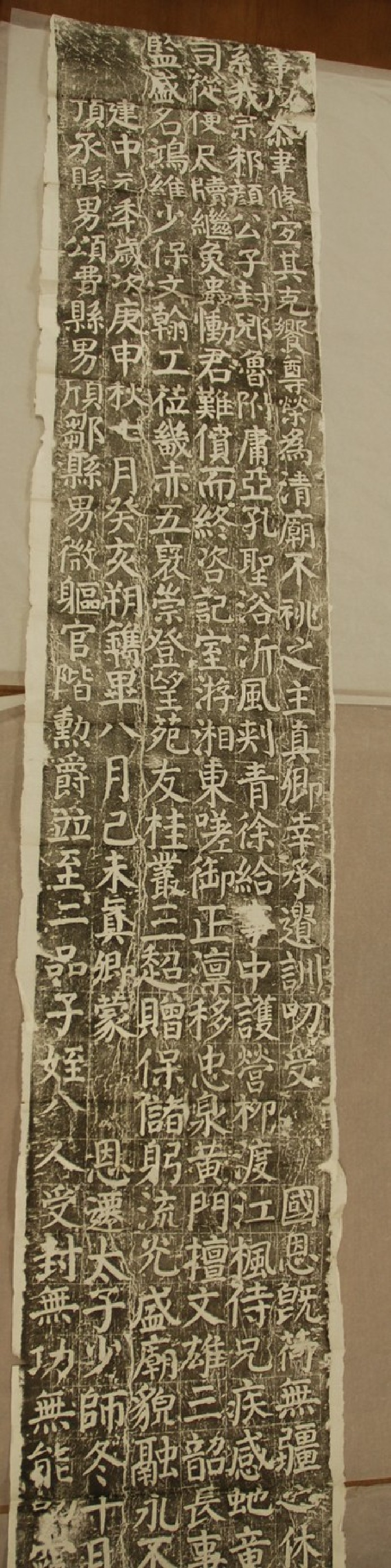 Stele of Yan Family Shrine (EA1956.627, record shot)