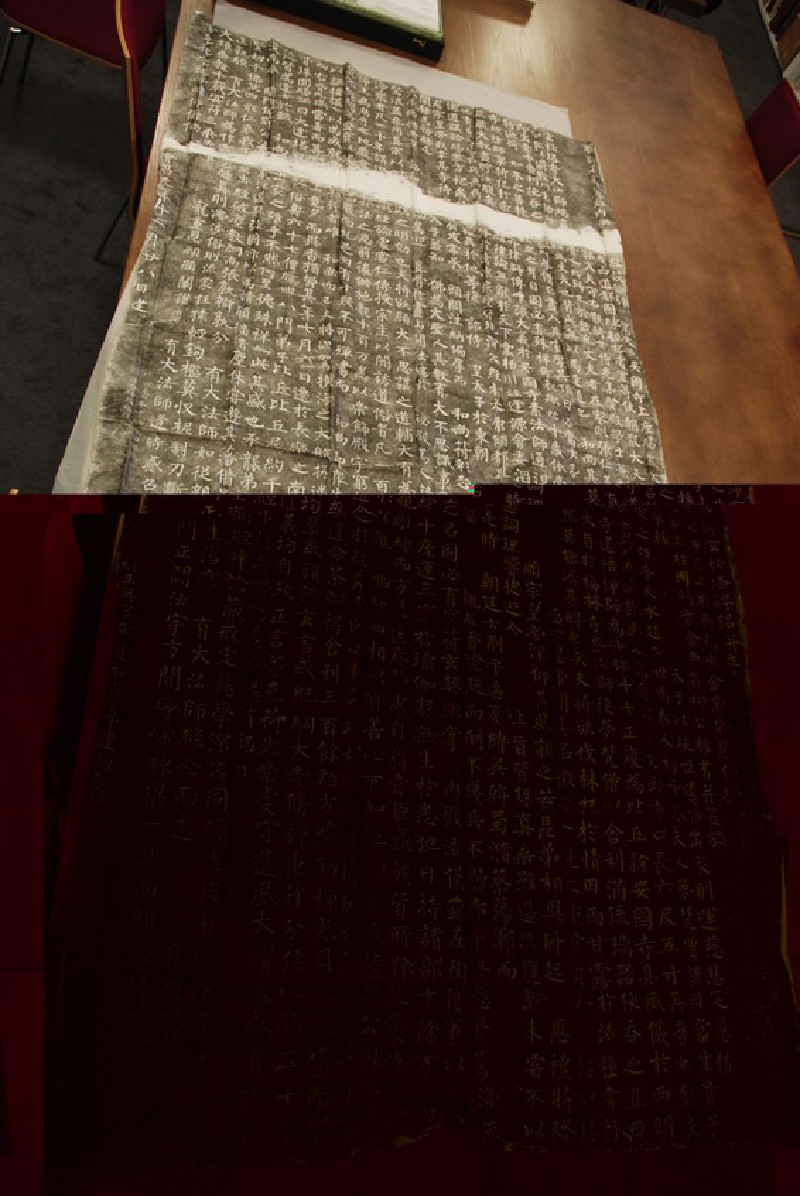 Stele inscription of Xuanmita Pagoda