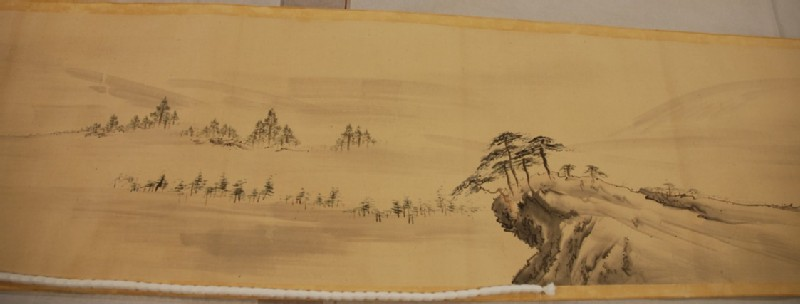 Landscape with pine trees (EA1964.87, record shot)