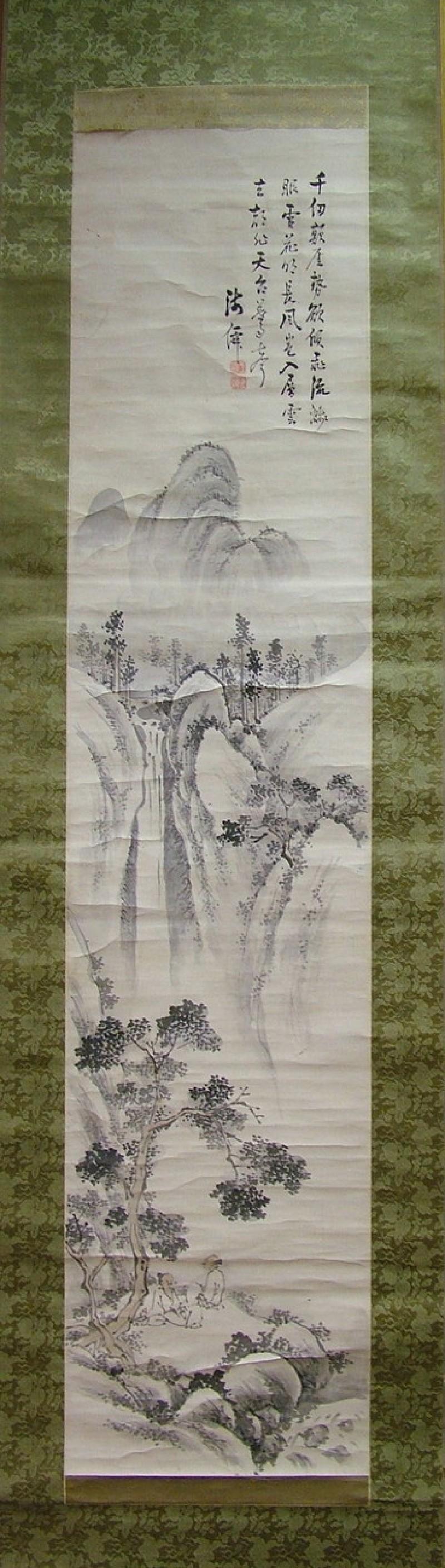 Scholars viewing a waterfall (EA1964.92, record shot)