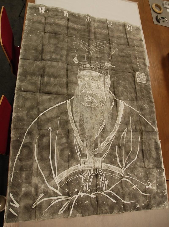 Portrait of the Supreme Sage Prime Master, Confucius