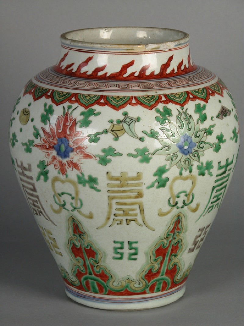 High shouldered jar (EA1980.286.a, Title: <<Acc. No. as Title>>, record shot)