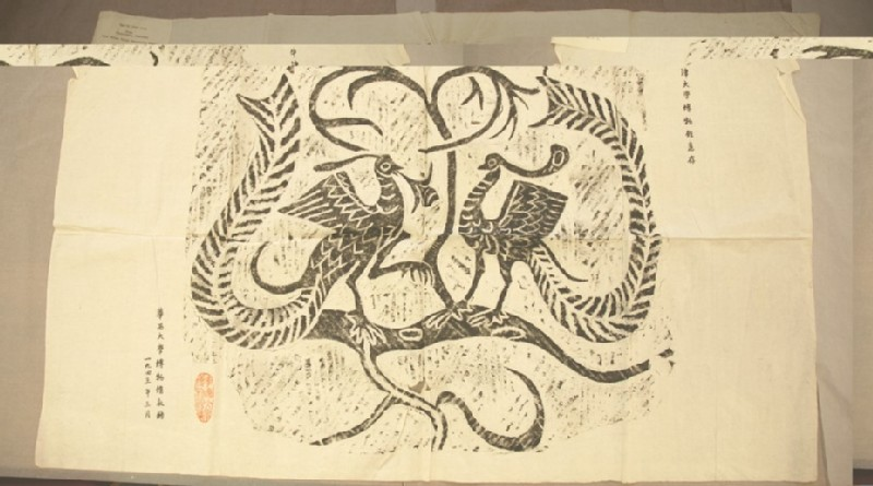 Rubbing of a carved tomb slab of two phoenix, from Hsin-tsin, Sichuan