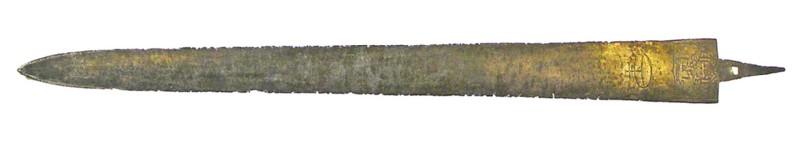 (AN1685.B.105, AN.1685.B.105)
