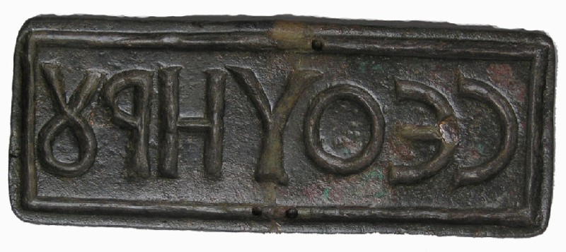 Stamp with Greek inscription