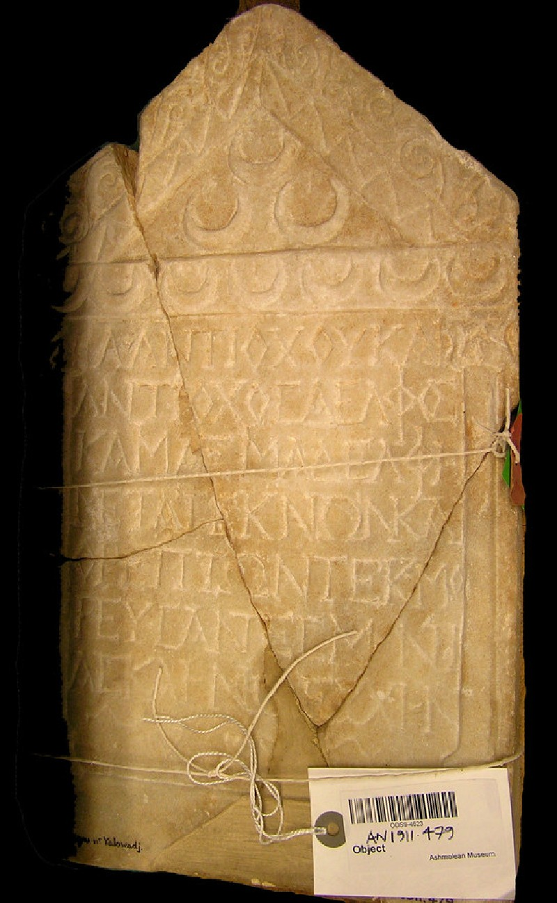 Marble votive stele with Greek inscription from the sanctuary of Thera Askaenos (AN.1911.479)