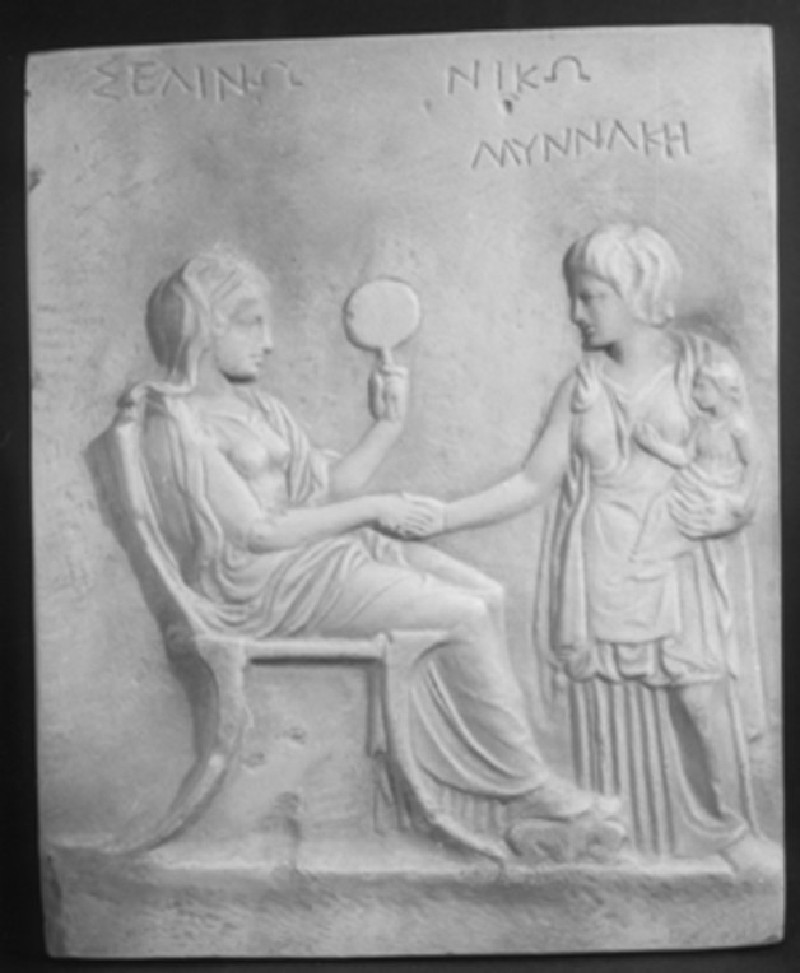Cast of the grave stele for Selino, from Athens