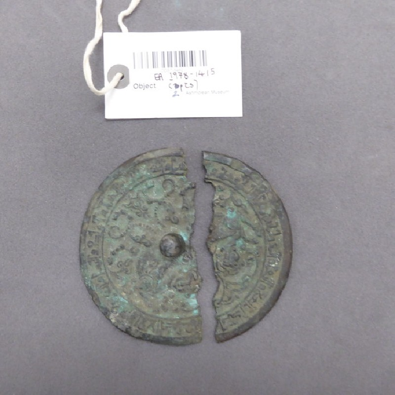 Mirror with addorsed animals and inscription (EA1978.1415, record shot)