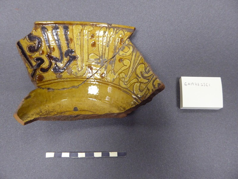 Fragment of a bowl with epigraphic band